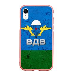 Чехол iPhone XR матовый Флаг ВДВ цвета 3D-баблгам — фото 1