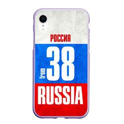 Чехол iPhone XR матовый Russia: from 38 цвета 3D-светло-сиреневый — фото 1