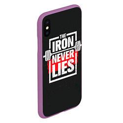 Чехол iPhone XS Max матовый The iron never lies цвета 3D-фиолетовый — фото 2