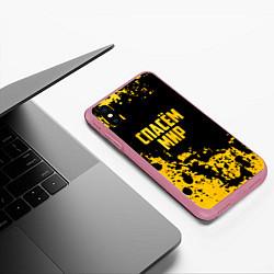 Чехол iPhone XS Max матовый Спасем мир цвета 3D-малиновый — фото 2