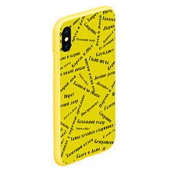 Чехол iPhone XS Max матовый Король и шут - песни цвета 3D-желтый — фото 2