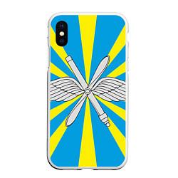 Чехол iPhone XS Max матовый Флаг ВВС цвета 3D-белый — фото 1