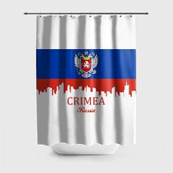 Шторка для душа Crimea, Russia цвета 3D-принт — фото 1
