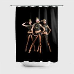 Шторка для ванной Армейские девушки
