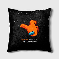 Подушка квадратная AMONG US - Orange цвета 3D — фото 1