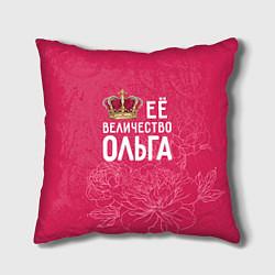 Подушка квадратная Её величество Ольга цвета 3D-принт — фото 1