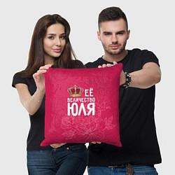 Подушка квадратная Её величество Юля цвета 3D-принт — фото 2