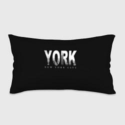 Подушка-антистресс New York City цвета 3D — фото 1