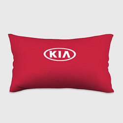 Подушка-антистресс KIA цвета 3D-принт — фото 1