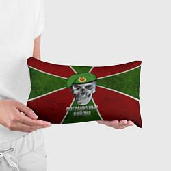 Подушка-антистресс Череп: Пограничные войска цвета 3D-принт — фото 2