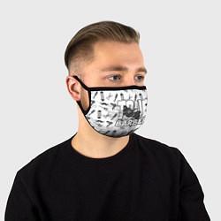Маска для лица True Barber цвета 3D-принт — фото 1