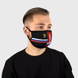 Маска для лица Kamchatka, Russia цвета 3D-принт — фото 1