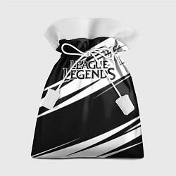 Мешок для подарков League of Legends цвета 3D — фото 1