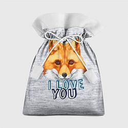 Мешок для подарков Милая лисичка! цвета 3D — фото 1