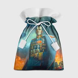 Мешок для подарков Жуков цвета 3D — фото 1