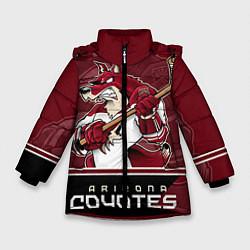 Куртка зимняя для девочки Arizona Coyotes цвета 3D-черный — фото 1