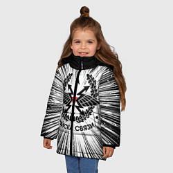Куртка зимняя для девочки Войска связи цвета 3D-черный — фото 2