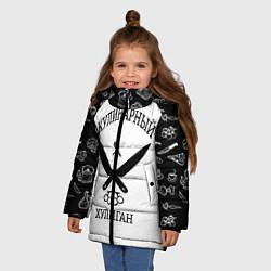 Куртка зимняя для девочки Повар 1 цвета 3D-черный — фото 2