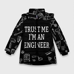 Куртка зимняя для девочки Строитель 13 цвета 3D-черный — фото 1