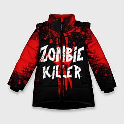 Детская зимняя куртка для девочки с принтом Zombie Killer, цвет: 3D-черный, артикул: 10112165606065 — фото 1