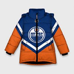 Куртка зимняя для девочки NHL: Edmonton Oilers цвета 3D-черный — фото 1