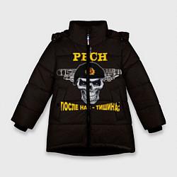Куртка зимняя для девочки РВСН: После нас тишина цвета 3D-черный — фото 1