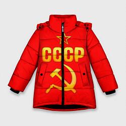 Куртка зимняя для девочки СССР цвета 3D-черный — фото 1