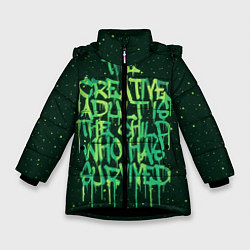 Куртка зимняя для девочки The Creative цвета 3D-черный — фото 1