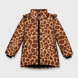 Куртка зимняя для девочки Жираф цвета 3D-черный — фото 1