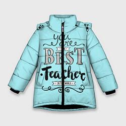 Куртка зимняя для девочки Лучший учитель цвета 3D-черный — фото 1