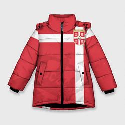 Куртка зимняя для девочки Сборная Сербии цвета 3D-черный — фото 1