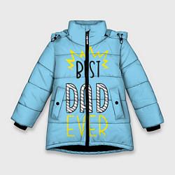 Куртка зимняя для девочки Best Dad Ever цвета 3D-черный — фото 1
