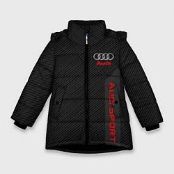 Куртка зимняя для девочки Audi: Sport Line цвета 3D-черный — фото 1