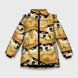 Зимняя куртка для девочки Doge: Deal with it