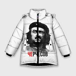 Куртка зимняя для девочки Черчесов цвета 3D-черный — фото 1