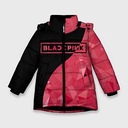 Куртка зимняя для девочки Black Pink: Pink Polygons цвета 3D-черный — фото 1