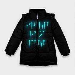 Куртка зимняя для девочки TES: FUS RO DAH цвета 3D-черный — фото 1