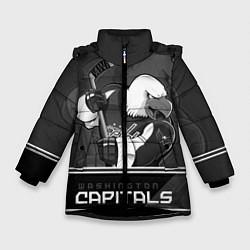 Куртка зимняя для девочки Washington Capitals: Mono цвета 3D-черный — фото 1