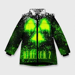 Куртка зимняя для девочки S T A L K E R 2 цвета 3D-черный — фото 1