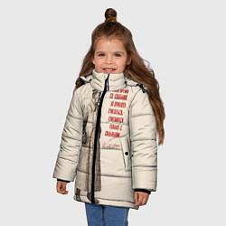 Детская зимняя куртка для девочки с принтом Сталин, цвет: 3D-черный, артикул: 10199900506065 — фото 2