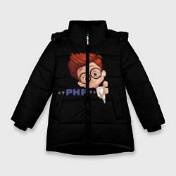 Куртка зимняя для девочки ПРОГРАММИСТЫ цвета 3D-черный — фото 1