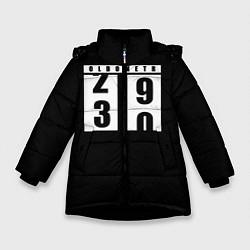 Куртка зимняя для девочки OLDOMETR 30 лет цвета 3D-черный — фото 1