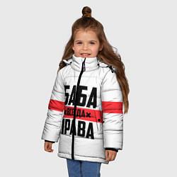 Куртка зимняя для девочки Баба всегда права цвета 3D-черный — фото 2
