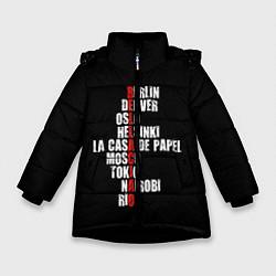 Куртка зимняя для девочки БУМАЖНЫЙ ДОМ цвета 3D-черный — фото 1