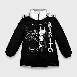 Куртка зимняя для девочки Kirito цвета 3D-черный — фото 1
