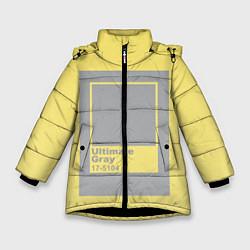 Куртка зимняя для девочки Ultimate Gray 17-5104 цвета 3D-черный — фото 1