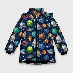 Куртка зимняя для девочки Мультяшные планеты цвета 3D-черный — фото 1