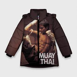 Куртка зимняя для девочки Муай тай боец - фото 1