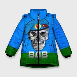Куртка зимняя для девочки Череп: ВДВ цвета 3D-черный — фото 1