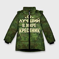 Куртка зимняя для девочки Лучший крестник цвета 3D-черный — фото 1